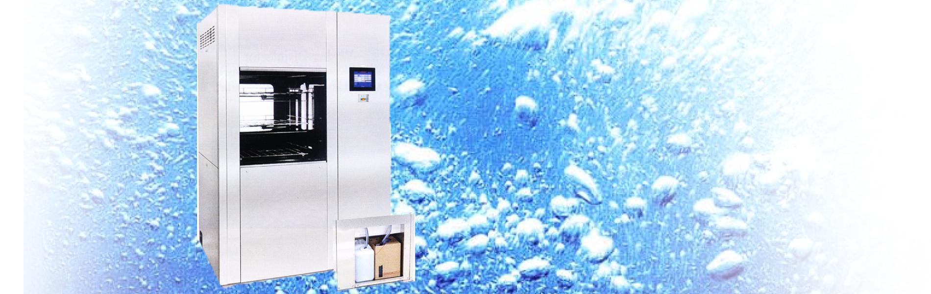ジェットウォッシャー超音波洗浄装置 HKN series